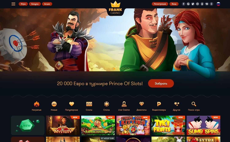 Рекомендованные казино онлайн бесплатные игровые автоматы 777 онлайнi